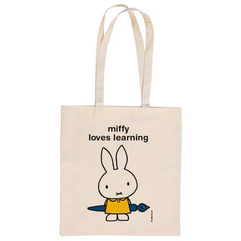 miffy loves learning Personalised Tote Bag