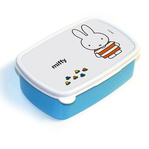 miffy Personalised Lunchbox