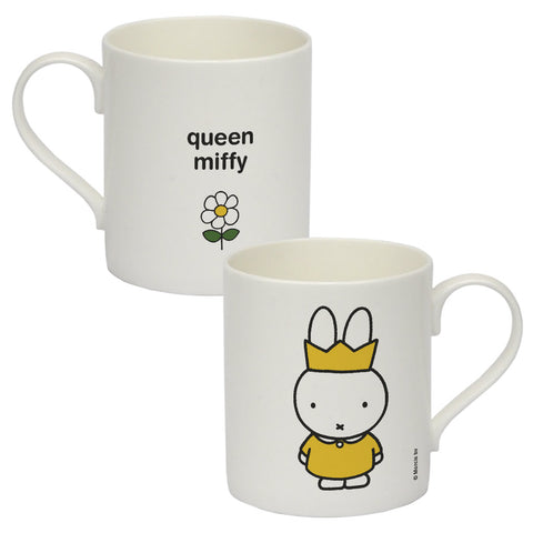 queen miffy Personalised Bone China Mug