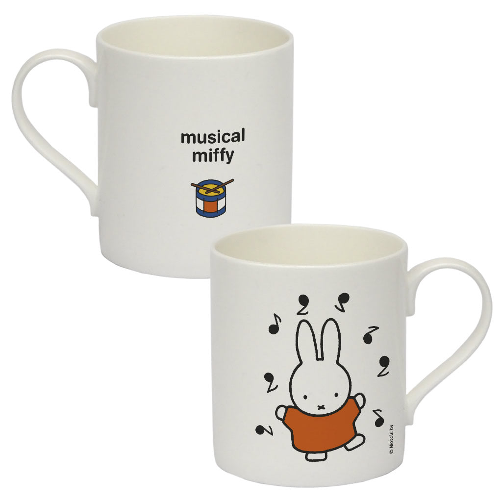 musical miffy Personalised Bone China Mug