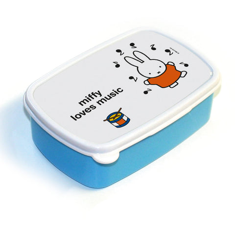 miffy loves music Personalised Lunchbox
