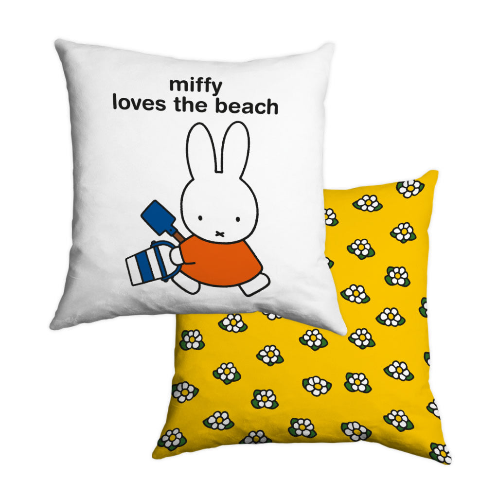 miffy loves the beach Personalised Cushion