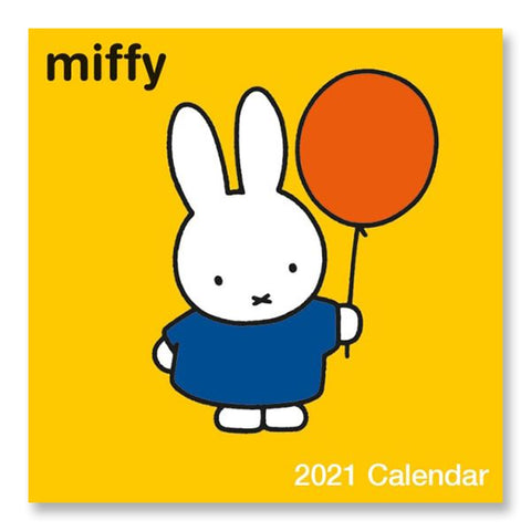 Miffy 2021 Square Calendar