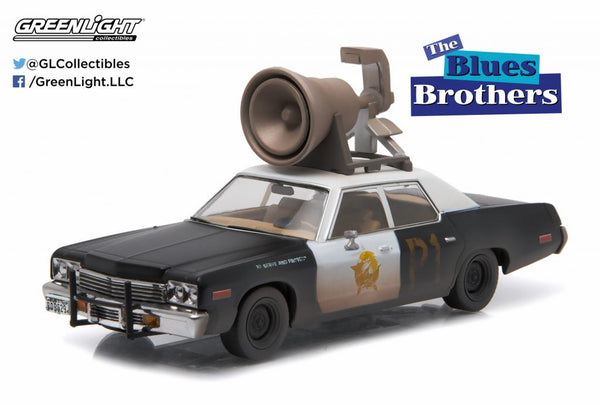 1974 Dodge Monaco (Blues Mobile)- horn on roof