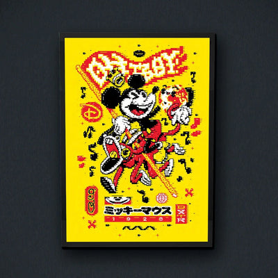 Radio Velvet Mickey Mouse Framed Print - DXTR The Weird Urban Attitude