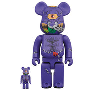 bearbrick 100 400 set madballs horn head urban attitude