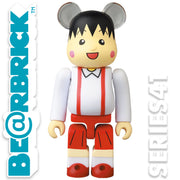 bearbrick series 41 cute logo urban attitude