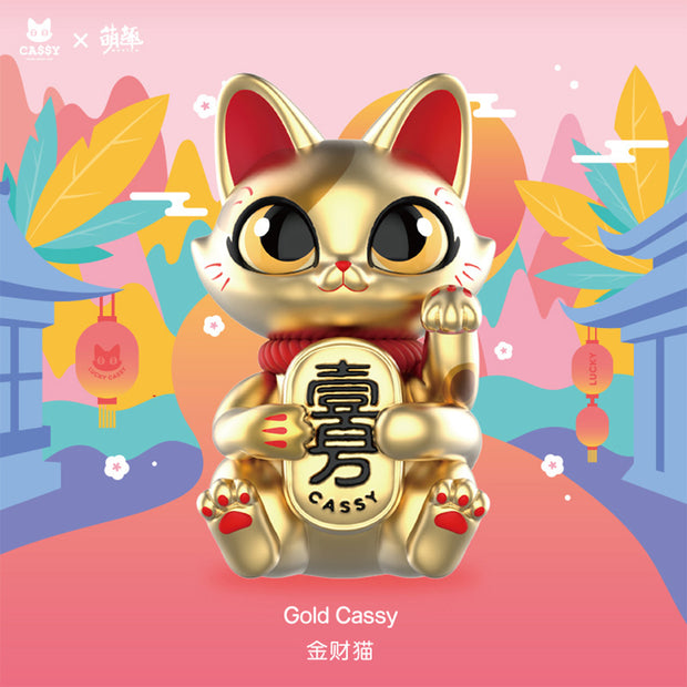 cassy lucky cat moetch ball blind box urban attitude