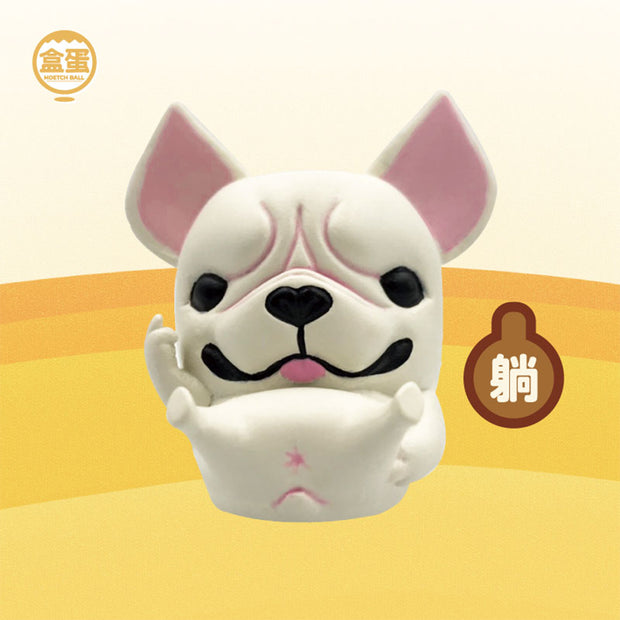 middle finger dog moetch ball blind box urban attitude