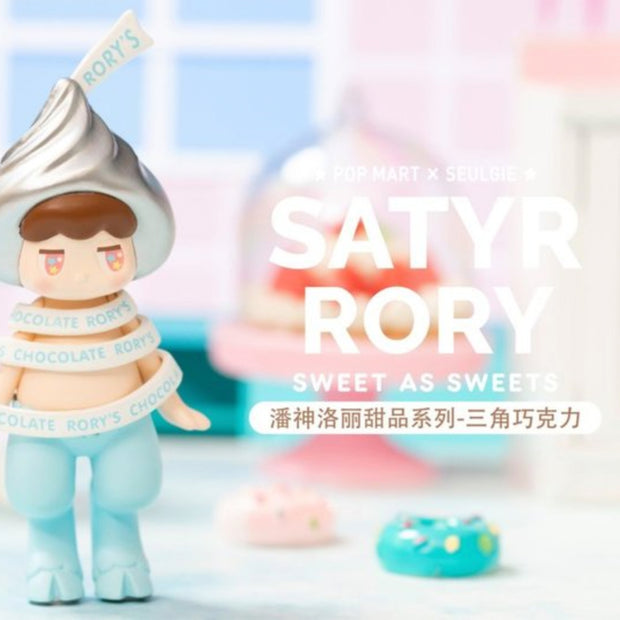 pop mart blind box satyr rory sweet as sweets urban attitude