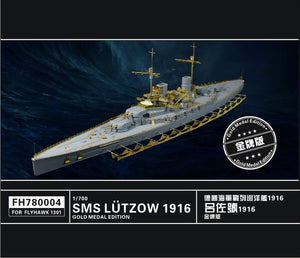 SMS Lutzow Gold Medal Edition upgrade set.