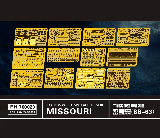 Upgrade set for Tamiya USS Missouri