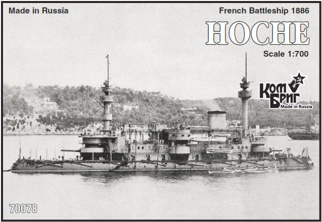 French battleship Hoche 1886