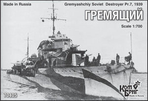 Soviet destroyer Gremyashchiy Pr.7 1939