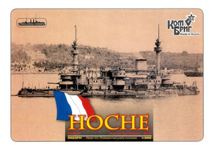 French battleship Hoche 1886, 1/350