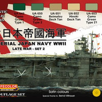 Imperial Japanese Navy WW2 paint set No 2