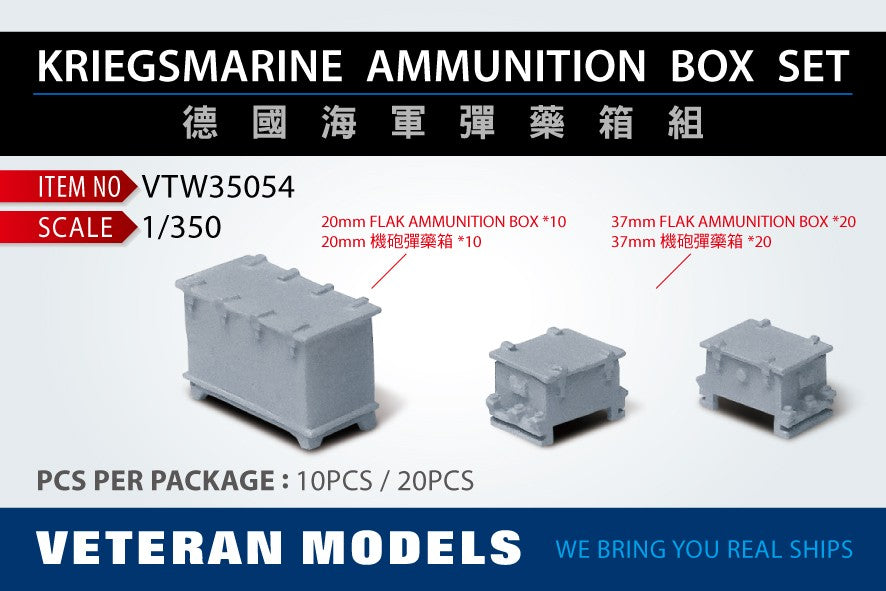 German ammunition box set