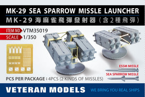 Mk-29 Sea Sparrow missile launchers