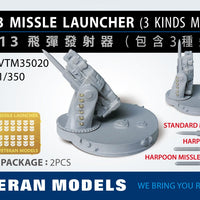 Mk13 missile launchers with three types of missile