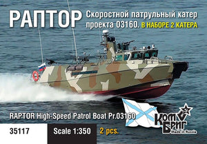 Russian Raptor high speed patrol boat Pr. 03160 2013 x 2