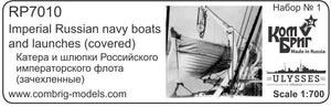 Imperial Russian navy boats and launches, covered (14 pcs.)