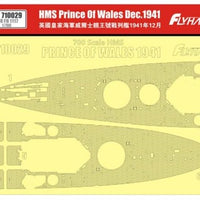 Wooden deck for Flyhawk 1/700 HMS Prince of Wales *available for pre-order*