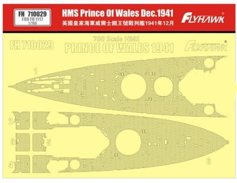 Wooden deck for Flyhawk 1/700 HMS Prince of Wales