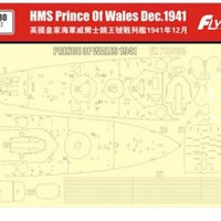 Masking sheet for Flyhawk 1/700 HMS Prince of Wales *available on pre-order*