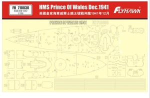 Masking sheet for Flyhawk 1/700 HMS Prince of Wales