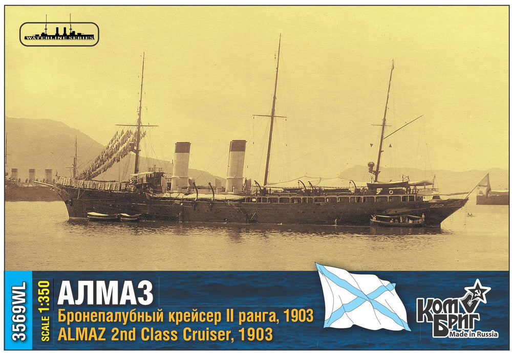 Imperial Russian 2nd rank cruiser Almaz 1903