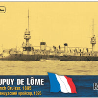 Dupuy de Lome 1895 FULL HULL VERSION