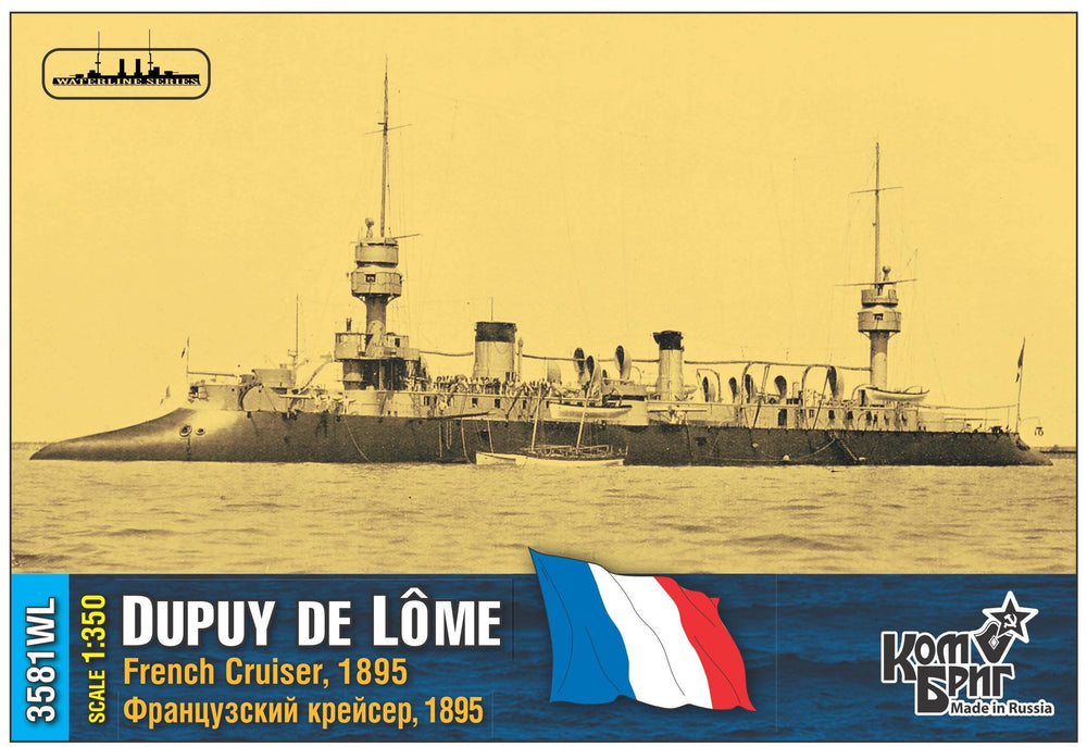 French armoured cruiser Dupuy de Lome 1895 FULL HULL VERSION
