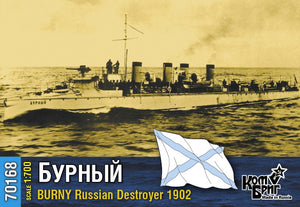 Imperial Russian destroyer Burny 1902