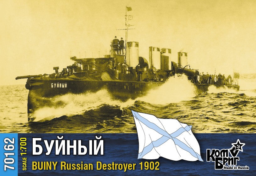 Imperial Russian destroyer Buiny 1902