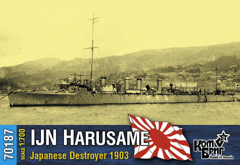 Japanese destroyer Harusame 1903