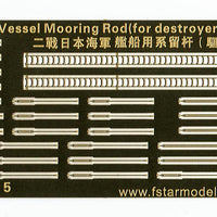 IJN mooring vessel rod (destroyers and small warships)
