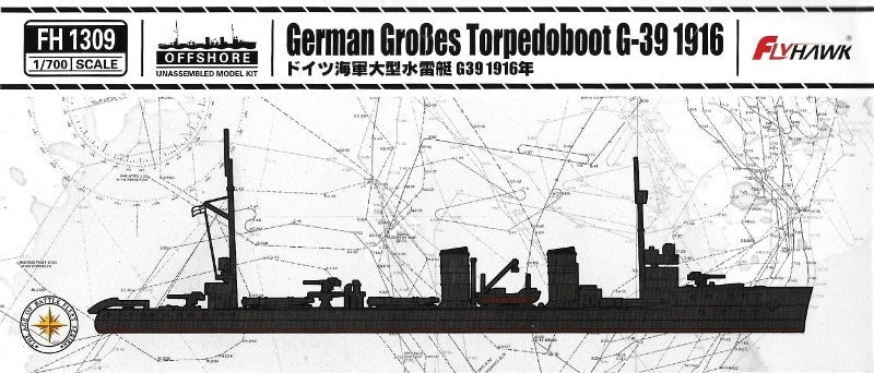 German WW1 Grosses Torpedoboot G-39