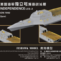Upgrade set for Dragon USS Independance
