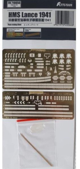 Etched brass detail set for Flyhawk HMS Lance