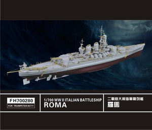 Upgrade set for Trumpeter 1/700 Roma