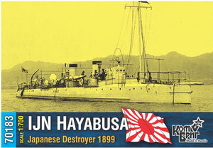 Japanese destroyer Hayabusa 1899