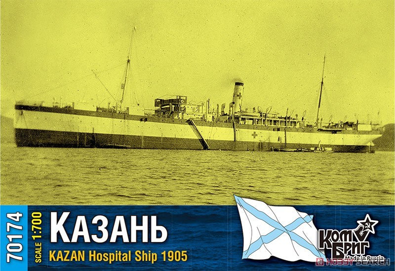 Kazan hospital ship 1905