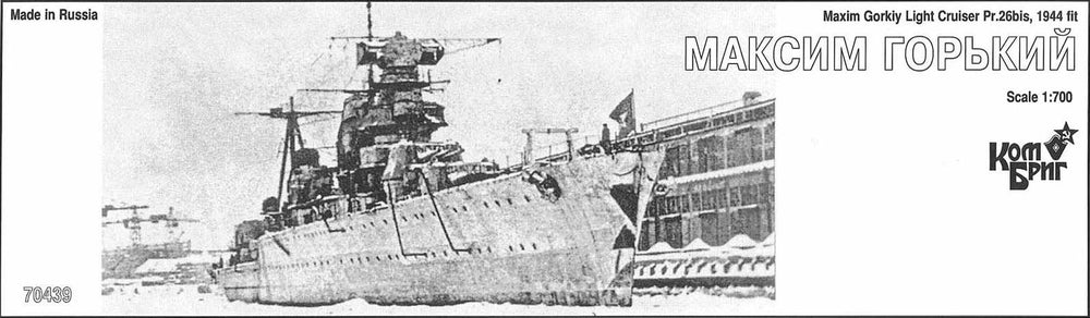 Soviet light cruiser Maxim Gorkiy 1943