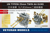 IJN Type 96 25mm twin AA guns 1/200