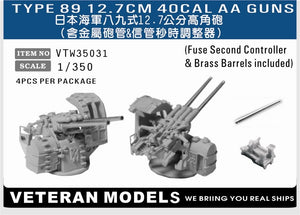 IJN TYPE 89 12.7CM AA GUNS(WITH FUSE SECOND CONTROLLER)