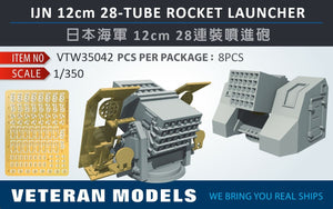IJN 12cm 28-TUBE ROCKET LAUNCHER