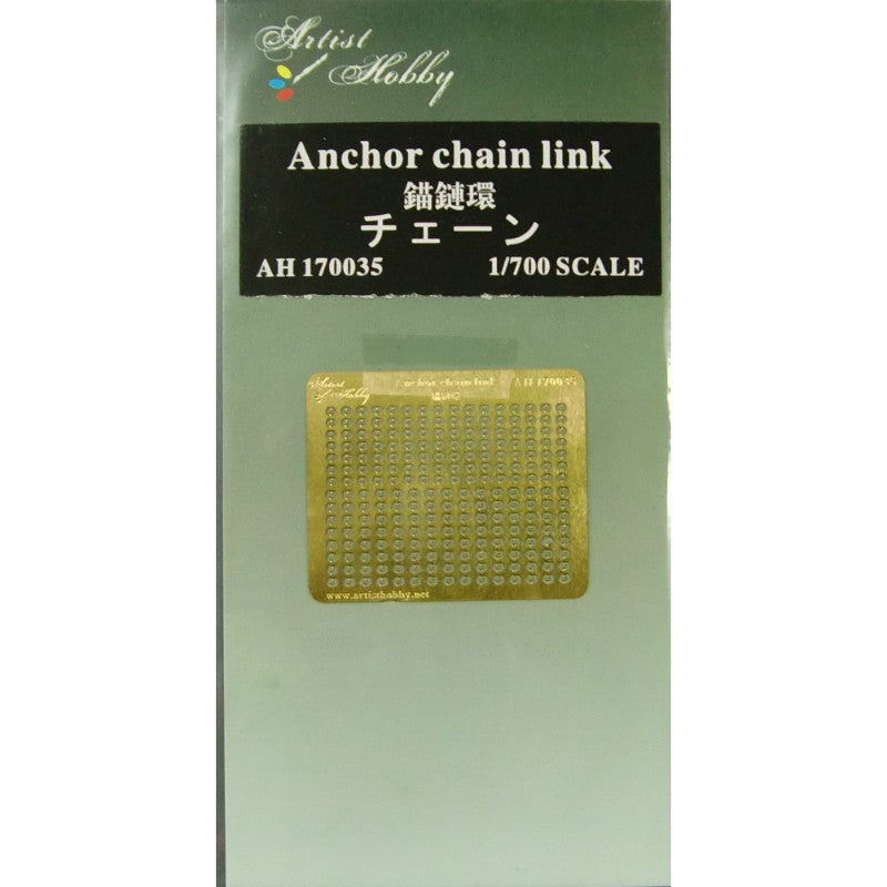 Cable link for anchor chains