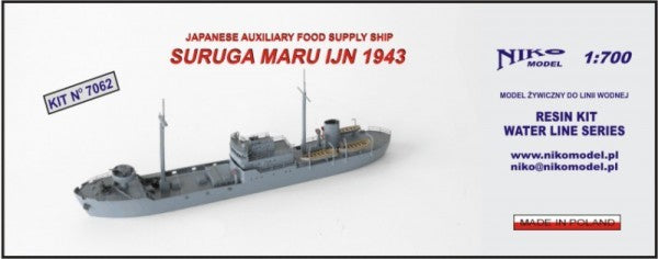 Japanese auxiliary food supply ship Suruga Maru