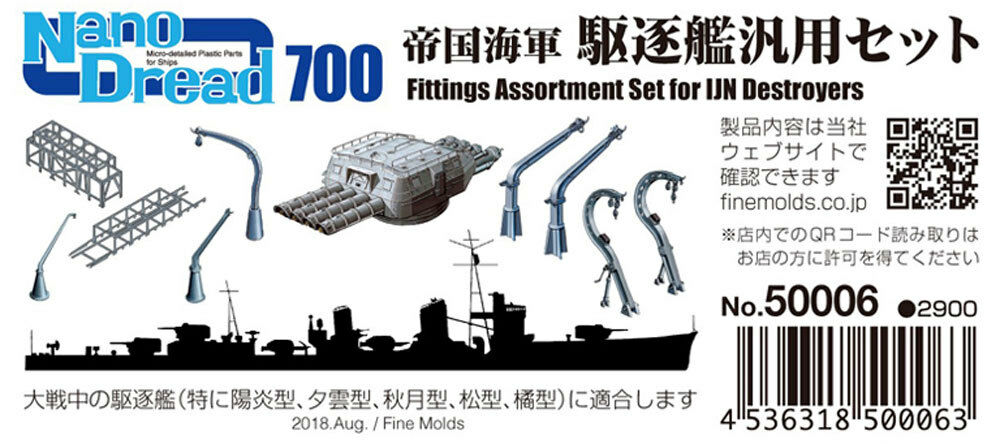 Fittings set for IJN destroyers