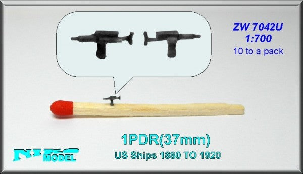 1PDR(37mm) - US Ships 1880 TO 1920